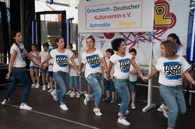 2017 - Juni: Eröffnung Stadtfest